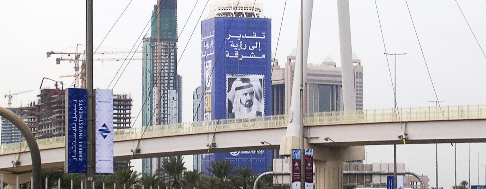 Kleinhempel Large Format Printing World Trade Center Dubai Grossformatdruck Objektverhüllung