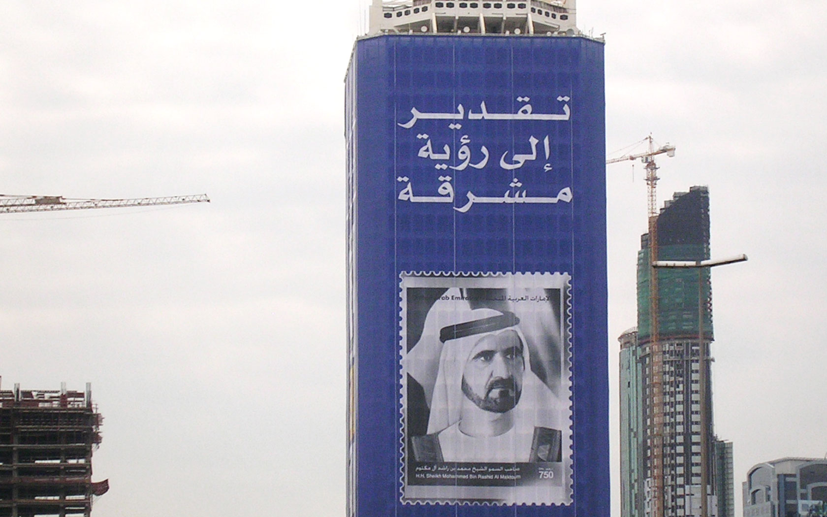 Kleinhempel Large Format Printing World Trade Center Dubai Objektverhüllung